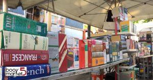 libri scolastici usati a Roma